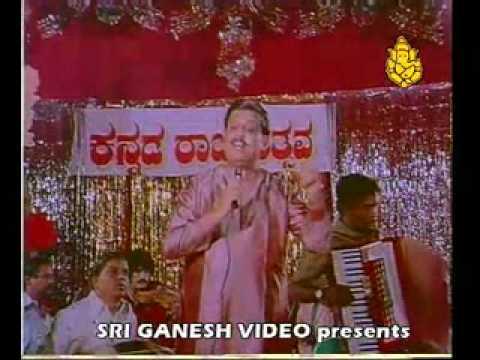 Ide Naadu Ide Bhashe Song Lyrics
